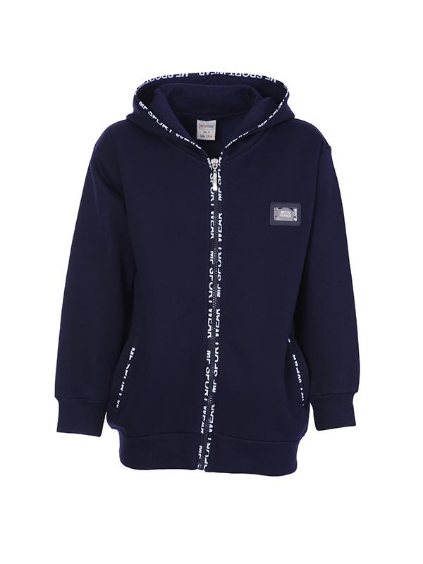 Jacket SPORT WEAR BLUE