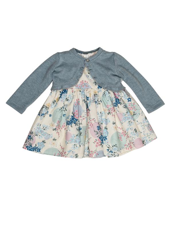 Dress SMALL PARADISE