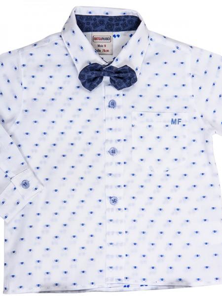 Shirt Set BLUE ICE